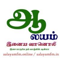 Aalayam-FM