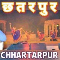 AIR Chhatarpur
