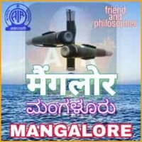 airmangalore