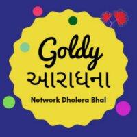 goldy-aradhana