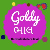 goldybhal