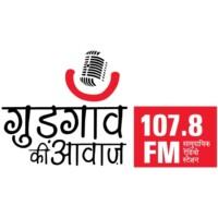 Gurgaon Ki Awaaz