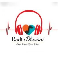 radiodhwani