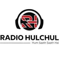 radiohulchul
