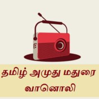 tamil-amauthu-madurai