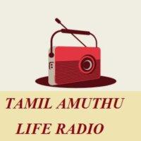 tamil-amuthu-life-radio
